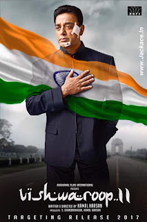 Vishwaroop II First Look Poster 1
