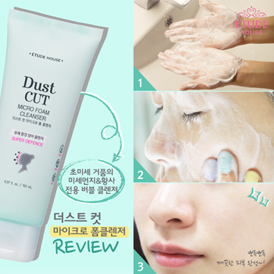 jual etude murah, jual etude semarang, jual etude original, etude house, dust cut series, review etude, dust cut mist, dust cut foam, dust cut finish cream, dust cut finishing cream, chibi's etude house korea, chibi's etude house
