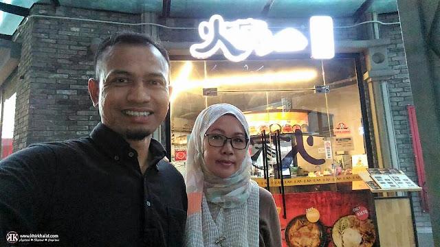 Hwa Ga Empire Gallery Heritage Lane, Damansara Perdana,