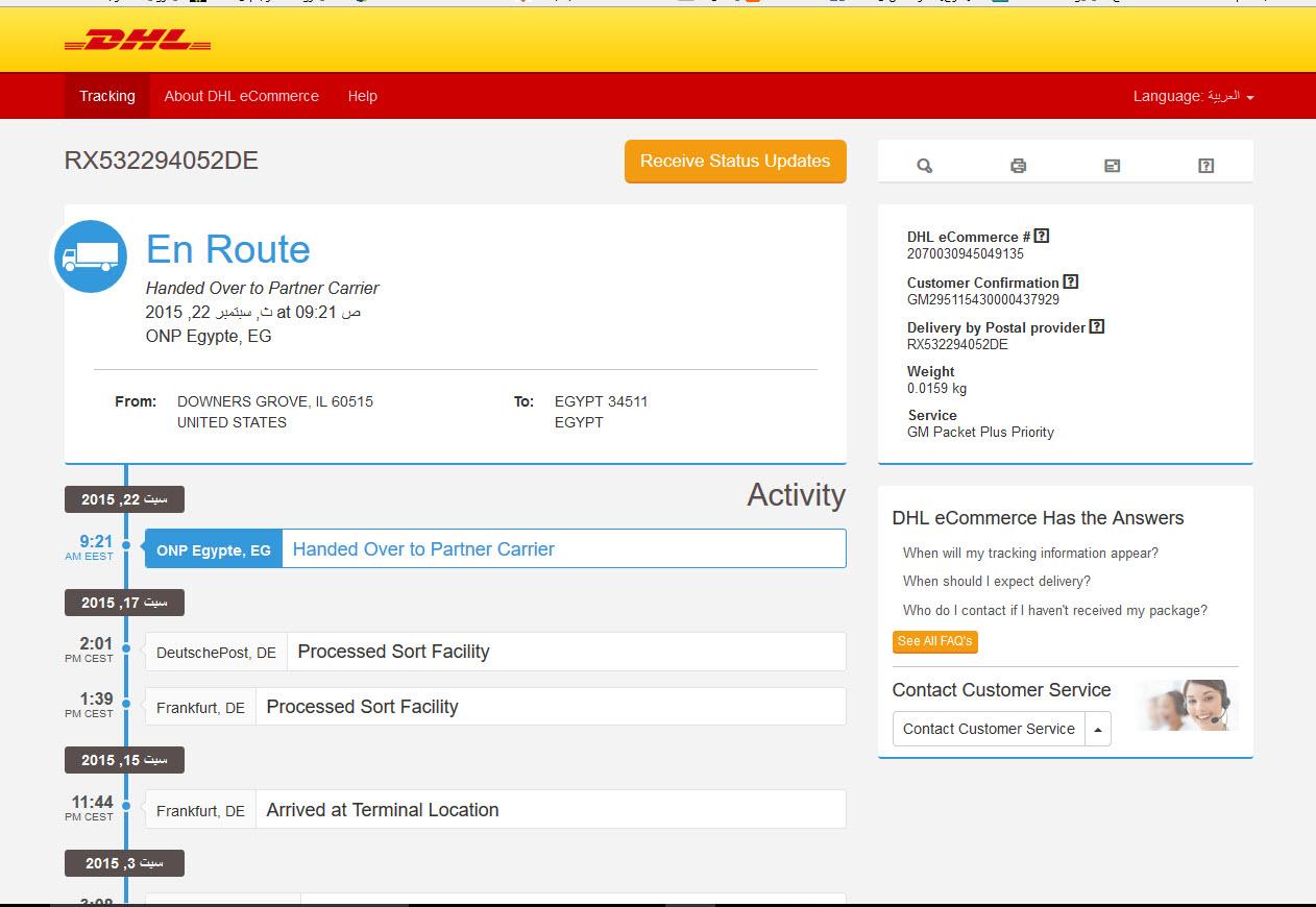 Details Of شرح تتبع بطاقة بايونير 4