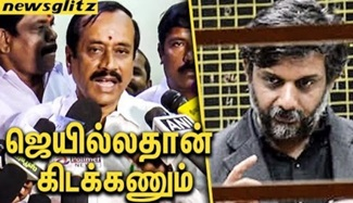 H Raja Speech against Thirumurugan Gandhi | Sterlite Protest