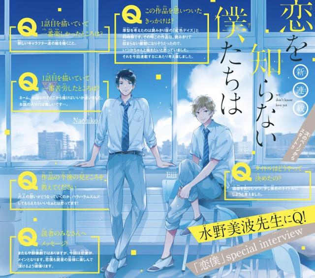 Autora de Nijiiro Days estréia nova série na Betsuma: 'Koi wo shiranai bokutachi wa'