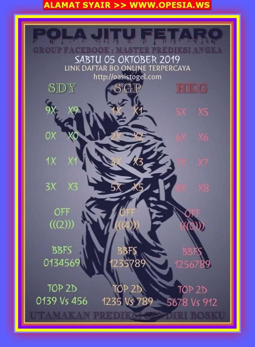 Kode syair Singapore Sabtu 5 Oktober 2019 17