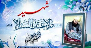 """Talebani confermano: ucciso il """"liberatore"""" di Kunduz"""