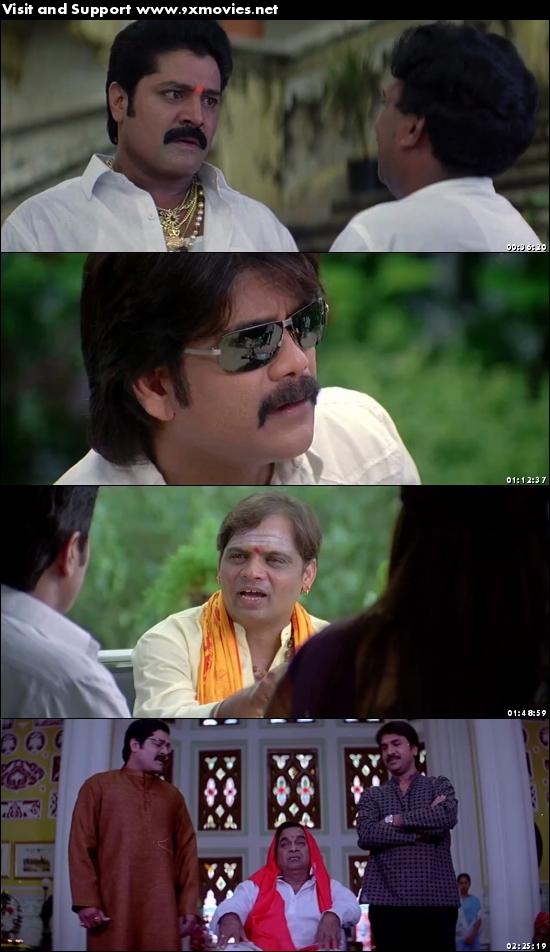 King 2008 UNCUT Dual Audio Hindi 720p BluRay