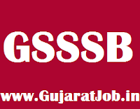 GSSSB Head Clerk / Social Welfare Inspector Corrigendum Syllabus & Exam Schedule 2017