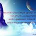 MALAYALAM BIBLE QUOTES