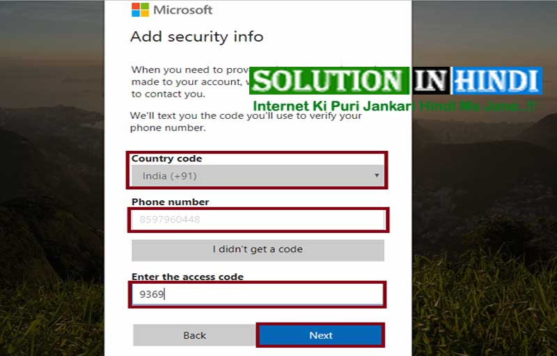 microsoft account create karne ke liye number verify kare