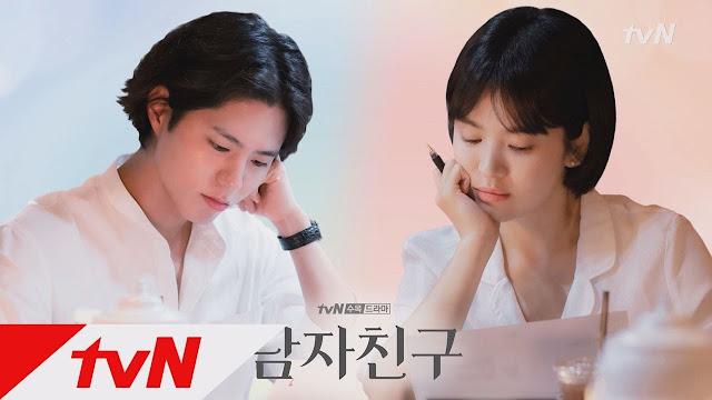 宋慧喬 朴寶劍tvN新戲《男朋友》 公開演員閱讀劇本花絮影片 11月28號首播