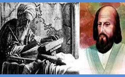 Imam Ghazali, Sang Hujjatul Islam