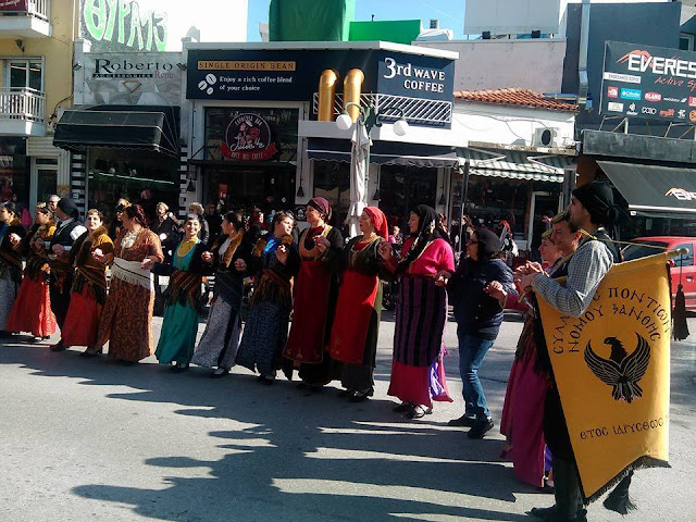 Με Ποντιακούς ήχους και χορούς η έναρξη του καρναβαλιού της Ξάνθης