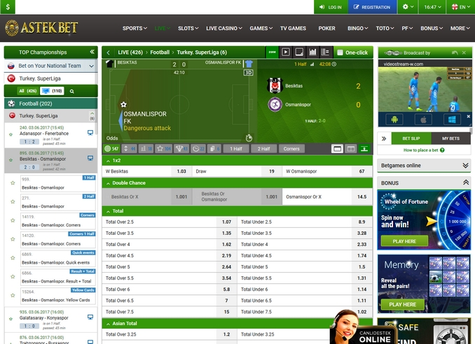 Astekbet Live Betting Screen
