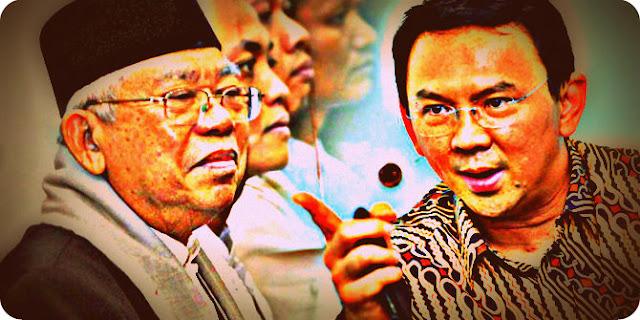 Basuki Tjahaja Purnama (Ahok) Perlu Klarifikasi Pernyataan Bukti Percakapan SBY - Maruf Amin