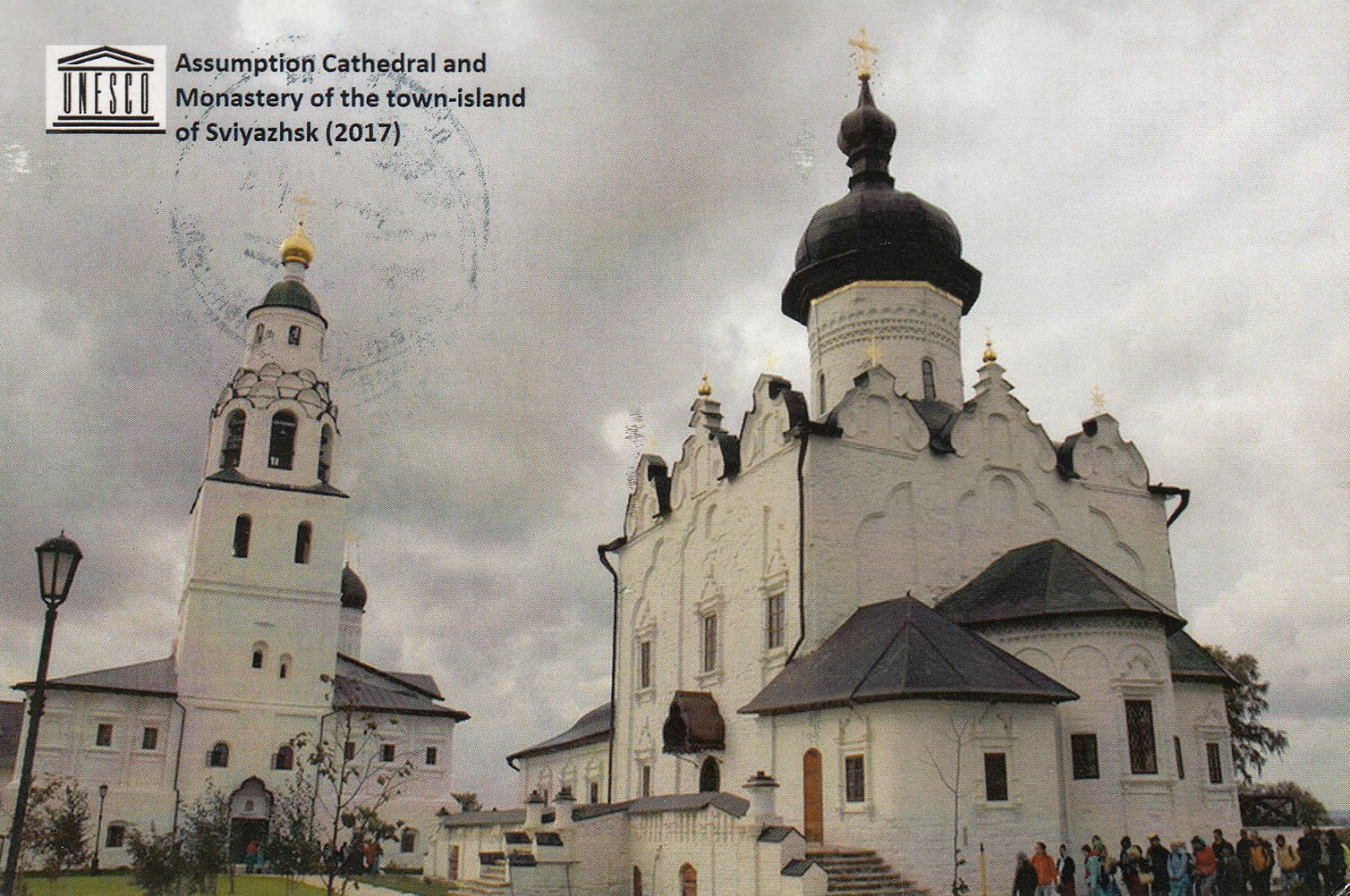 My postcard and stamp week: Russia: Assumption Cathedral of