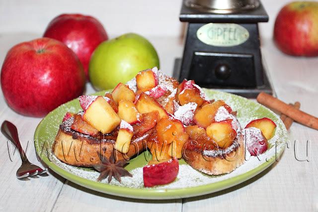 рецепт гренок с яйцом и корицей с быстро тушеными яблоками от гордона рамзи
