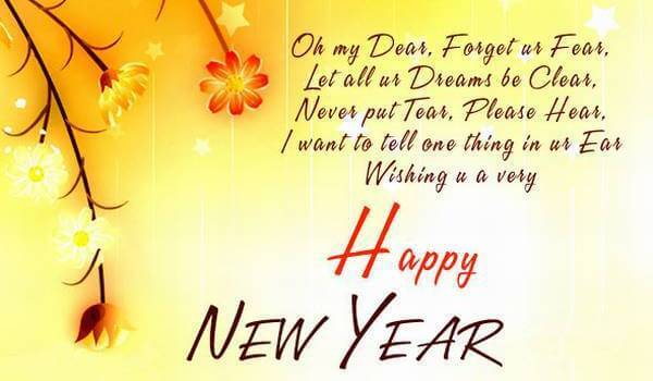 Happy New Year Wishes For Friends: