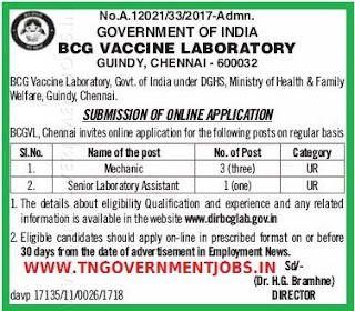 bcg-mechanic-lab-asst-tngovernmentjobs