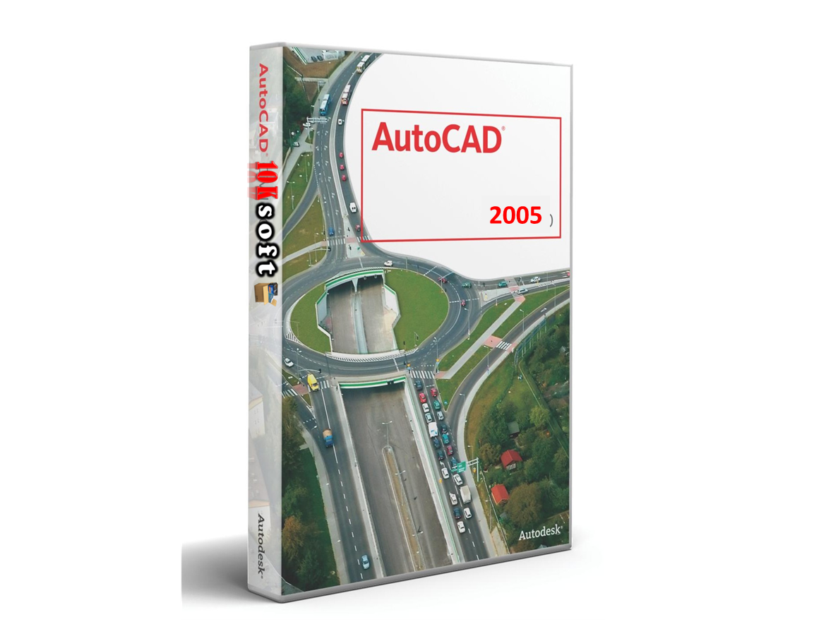 AutoCAD 2005 Free Download Setup File