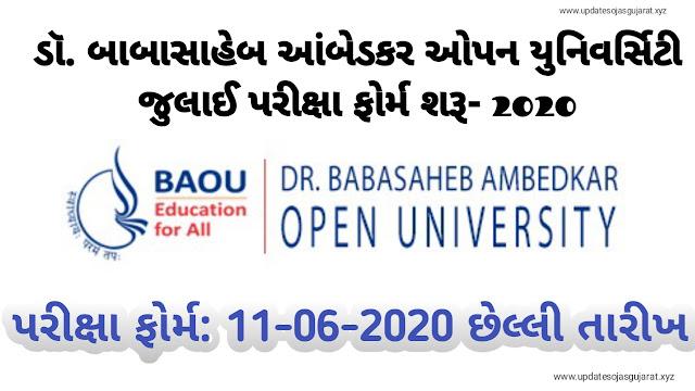 BAOU Exam Form July 2020 – Exam Form July 2020 @baou.edu.in