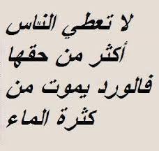 كلمات حزينة