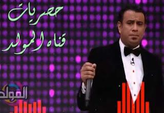 محمود الليثي 2017