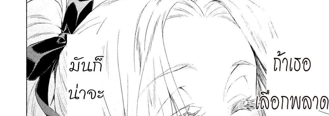 อ่านการ์ตูน Henkyou no Roukishi - Bard Loen ตอนที่ 1 หน้าที่ 120