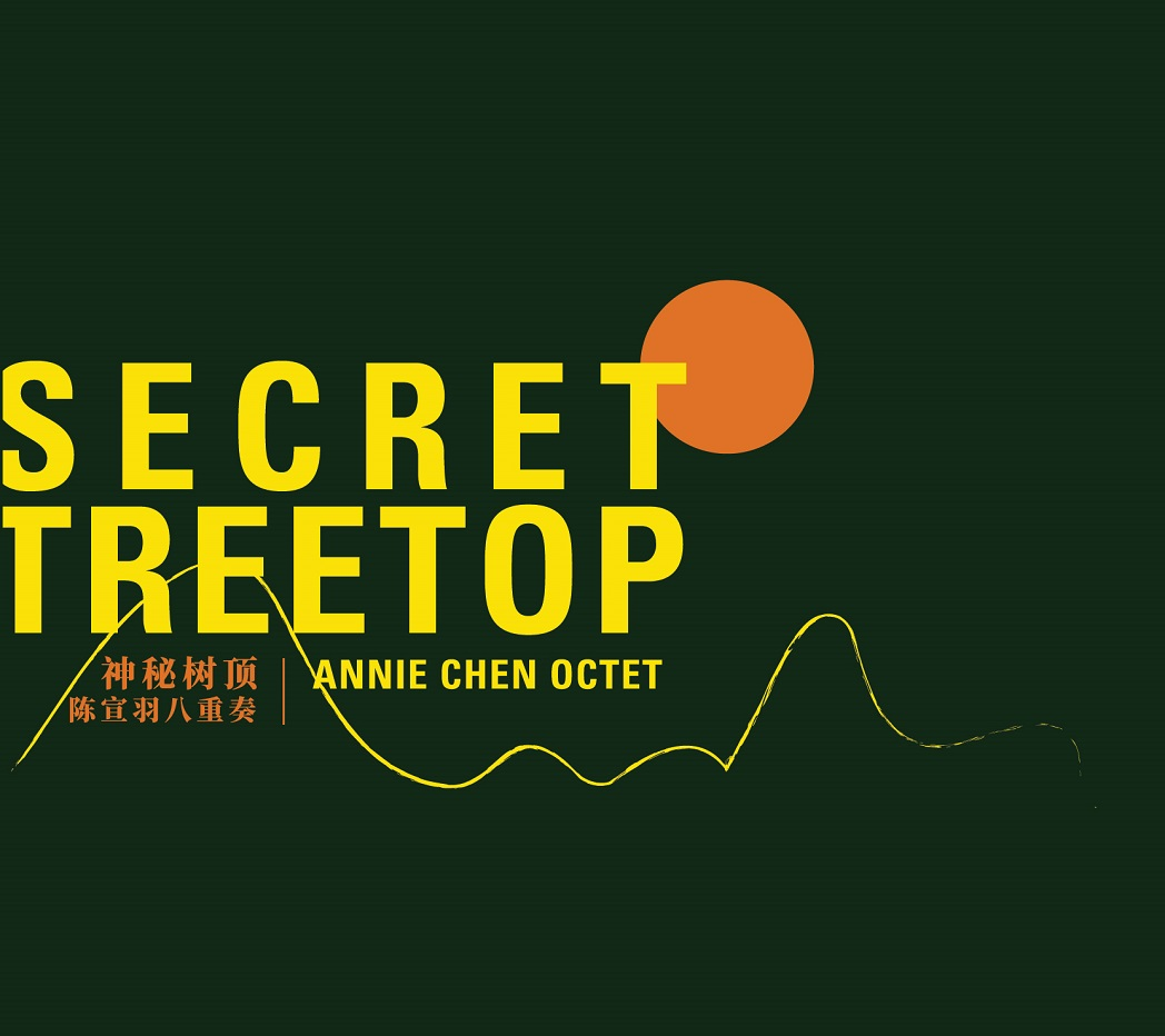 Vocalist Composer Annie Chen s sophomore recording Secret Treetop heralds  the arrival of an innovative c4431f7b1b4