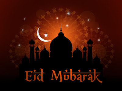 Happy Eid Mubarak Images Download