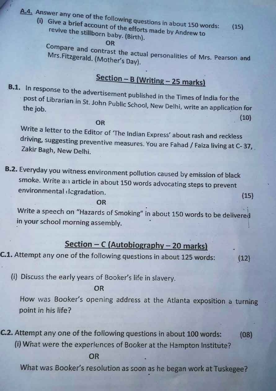 English Class Notes: SA 2 EXAMINATION PAPER XI ENGLISH CORE AMU BOARD