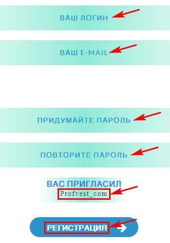 Регистрация в Medical Equipment LTD 2