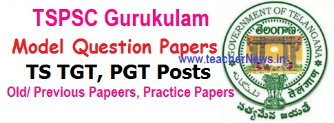TS TET Model Question Papers 2017 Old/ Previous Papers with Answers