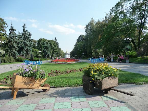 Чернигов. Проспект Мира