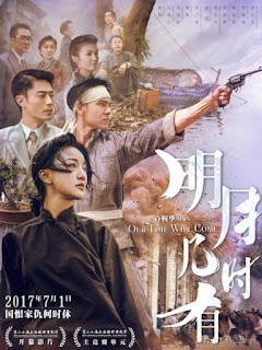 Bao Giờ Trăng Sáng - Our Time Will Come (2017) | Full HD VietSub