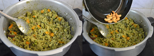green pulao recipe