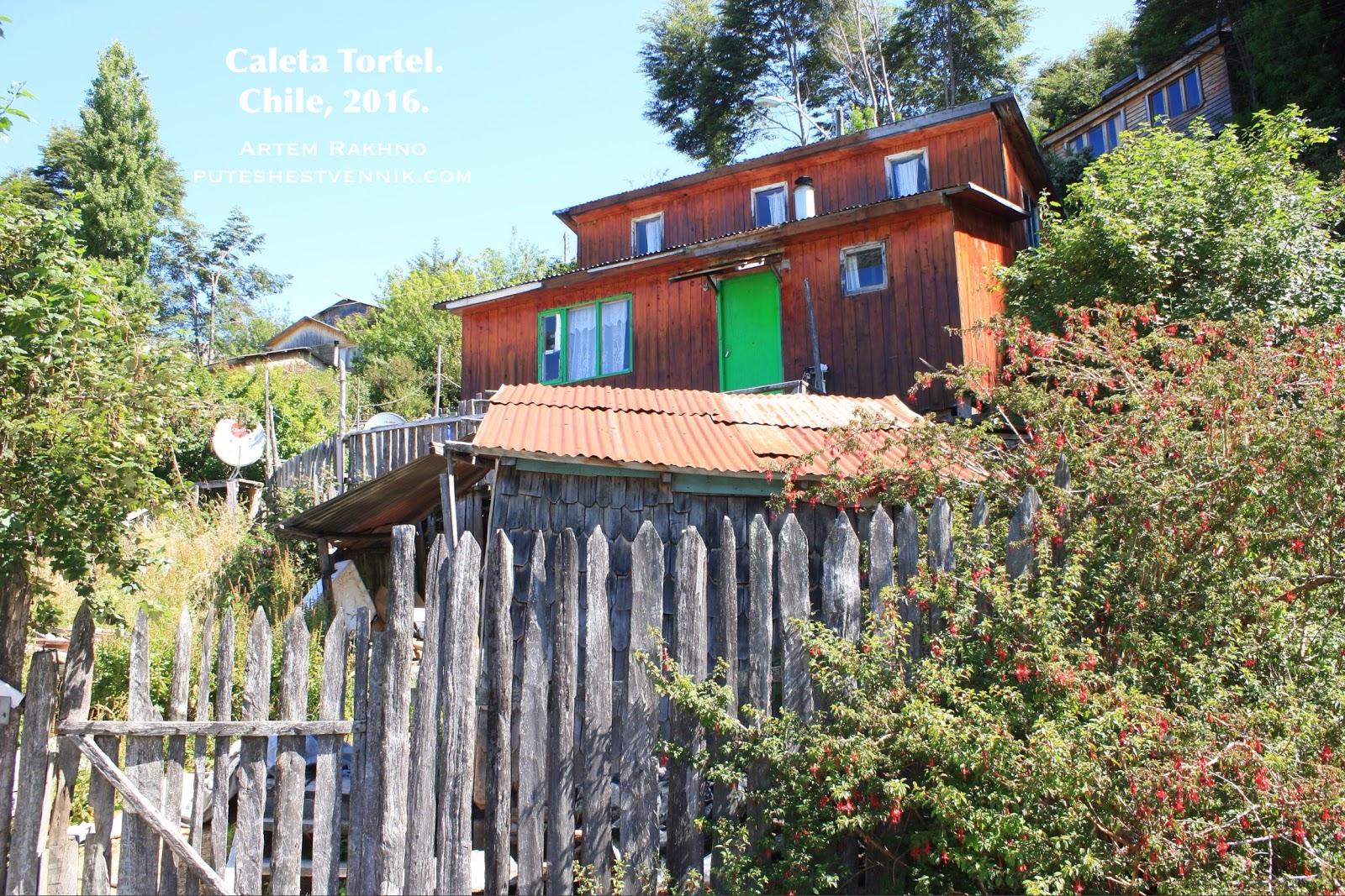 Дома жителей деревни Калета Тортел