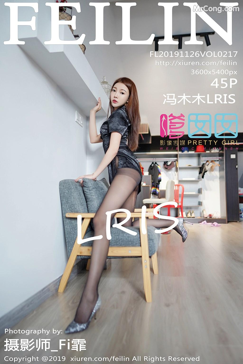 FEILIN Vol.217: LRIS (冯木木) (46 ảnh)