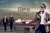 Kabali movie wallpapers-thumbnail-8
