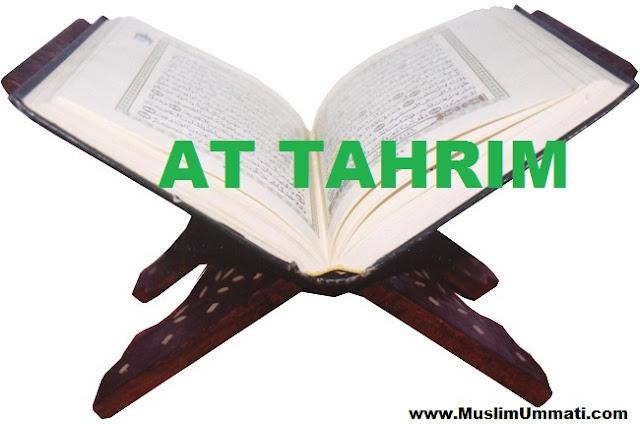 66 Surah At Tahrîm