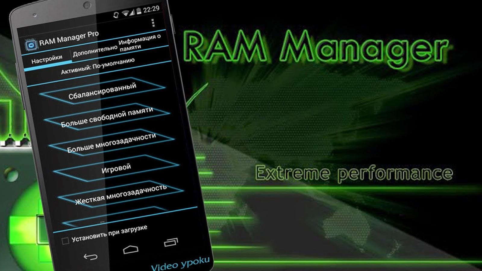 Ini Cara Mudah Menambah Kapasitas RAM Android yang Benar