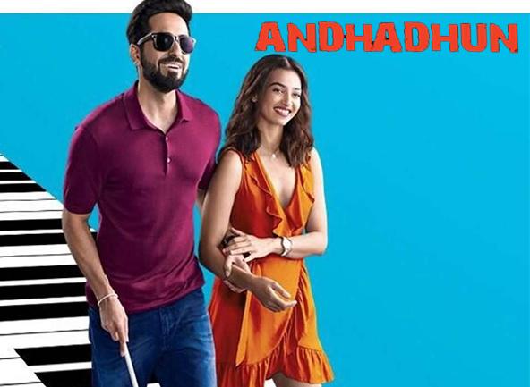 AndhaDhun Movie Review: Ayushmann Khurrana, Sriram Raghavan