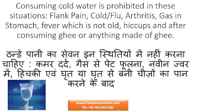 Cold water should be avoided in these situations, http://theastrojunction.com, gaurav malhotra