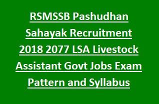 RSMSSB Pashudhan Sahayak Recruitment Notification 2018 2077 LSA Livestock Assistant Govt Jobs Exam Pattern and Syllabus Apply Online