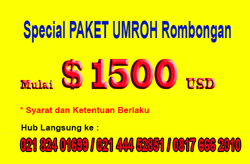 Lowongan Kerja Jakarta Selatan Februari 2013 Terbaru Lowongan Kerja Pt Petro Jordan Abadi Agustus 2016 Terbaru Lowongan Kerja Agen Marketing Dan Cabang Travel Umrah Baitussalam