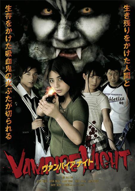 Sinopsis Vampire Night / Vanpaia Naito (2017) - Film Jepang