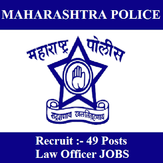 Mumbai Police, freejobalert, Sarkari Naukri, Mumbai Police Answer Key, Answer Key, mumbai police logo