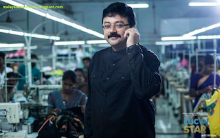 Jayaram in Lucky Star movie