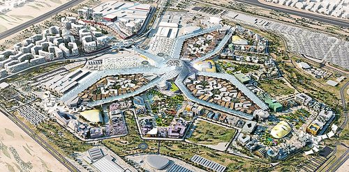 EXPO 2020 Dubai - United Arab Emirates