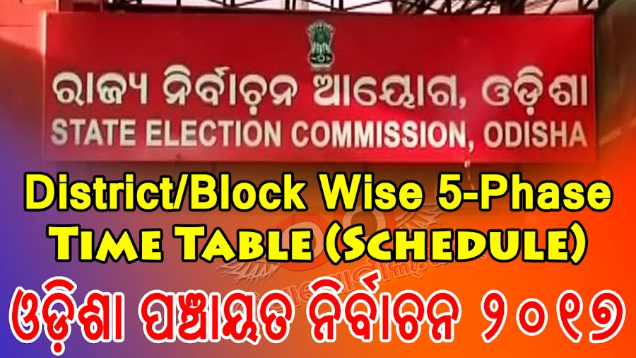Odisha 3-Tier Panchayat Election 2017 - District/Block/Zone Wise Time Table (Schedule), complete schedule for 1st Stage Election (13th Feb, 2017), 2nd Stage (15th Feb, 2017), 3rd Stage (17th Feb, 2017), 4th Stage (19th Feb, 2017) & 5th Stage (21st Feb, 2017). Booth Wise, Village, Ward Wise, Zone Wise Schedule