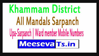 Sarpanch Mobile Numbers Khammam District in Telangana State