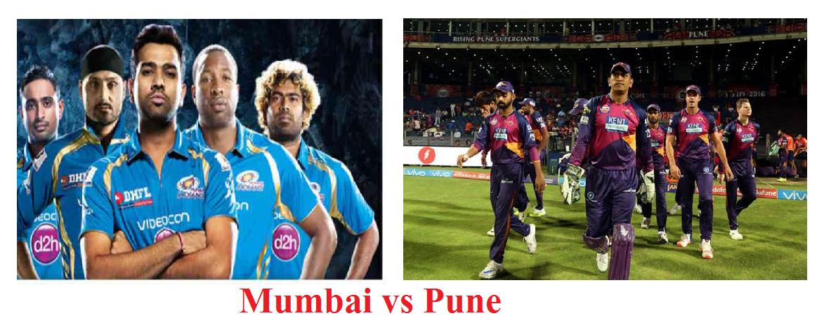 Mumbai vs Pune score 2017